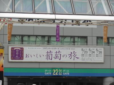 Dscn9272