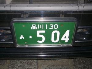 P1080382