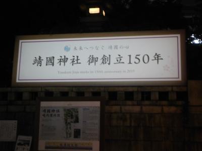 Dscn0033